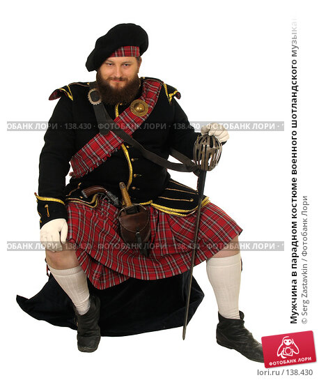 Мужчина в парадном костюме военного шотландского музыканта. Середина-конец 19 века., фото № 138430, снято 7 января 2006 г. (c) Serg Zastavkin / Фотобанк Лори