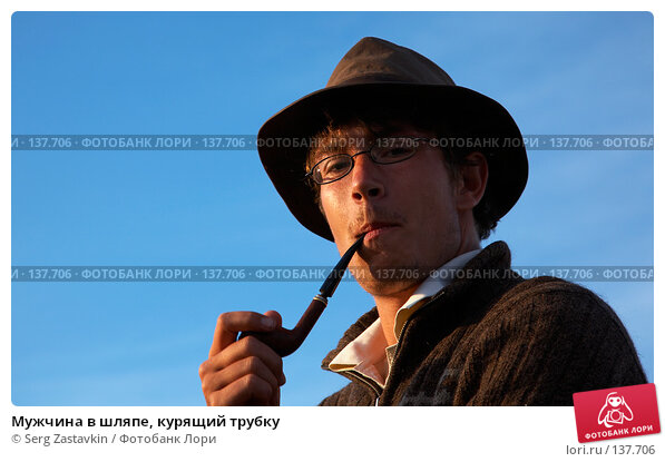 Мужчина в шляпе, курящий трубку, фото № 137706, снято 25 июля 2007 г. (c) Serg Zastavkin / Фотобанк Лори