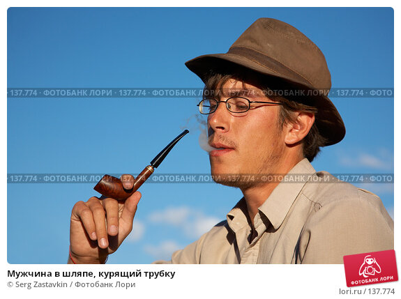 Мужчина в шляпе, курящий трубку, фото № 137774, снято 26 июля 2007 г. (c) Serg Zastavkin / Фотобанк Лори