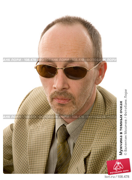 Мужчина в темных очках, фото № 108478, снято 2 мая 2007 г. (c) Валентин Мосичев / Фотобанк Лори