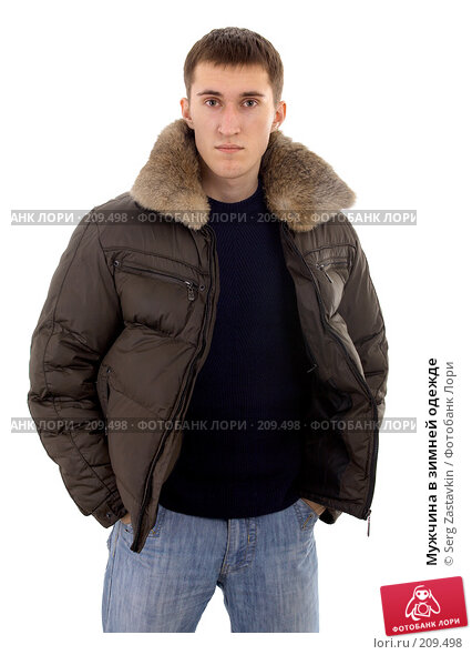 Купить «Мужчина в зимней одежде», фото № 209498, снято 9 февраля 2008 г. (c) Serg Zastavkin / Фотобанк Лори