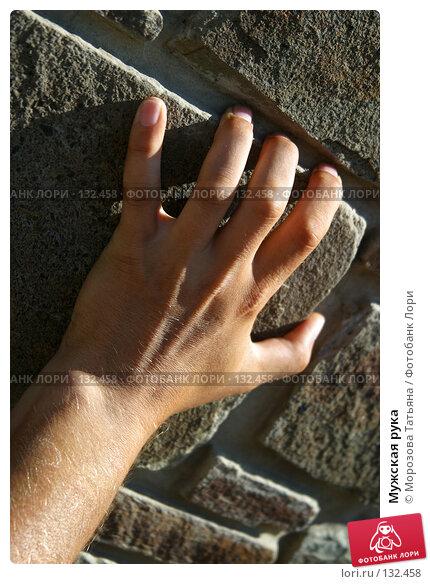 Мужская рука, фото № 132458, снято 22 августа 2004 г. (c) Морозова Татьяна / Фотобанк Лори