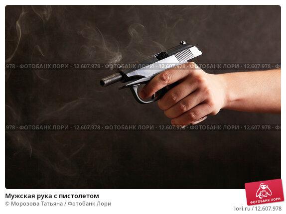 Купить «Мужская рука с пистолетом», фото № 12607978, снято 21 ноября 2010 г. (c) Морозова Татьяна / Фотобанк Лори