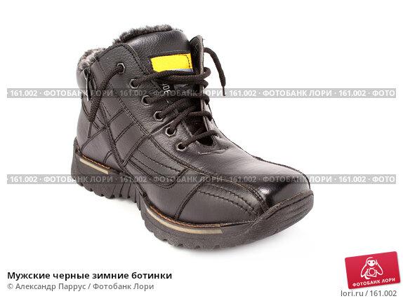 Мужские черные зимние ботинки, фото № 161002, снято 26 ноября 2006 г. (c) Александр Паррус / Фотобанк Лори