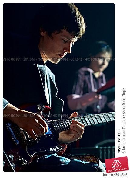 Музыканты, фото № 301546, снято 15 мая 2008 г. (c) Константин Тавров / Фотобанк Лори