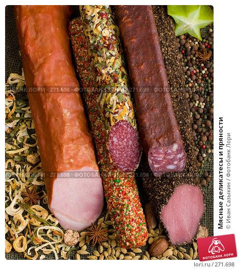Мясные деликатесы и пряности, фото № 271698, снято 7 ноября 2007 г. (c) Иван Сазыкин / Фотобанк Лори