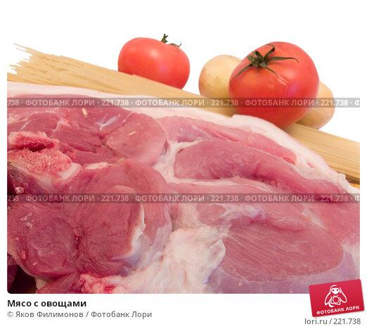 Мясо c овощами, фото № 221738, снято 29 февраля 2008 г. (c) Яков Филимонов / Фотобанк Лори