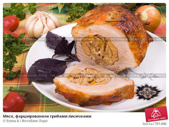 Купить «Мясо, фаршированное грибами лисичками», фото № 791846, снято 20 октября 2007 г. (c) Елена А / Фотобанк Лори