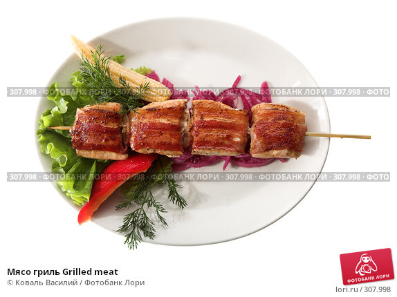 Мясо гриль Grilled meat, фото № 307998, снято 21 мая 2008 г. (c) Коваль Василий / Фотобанк Лори