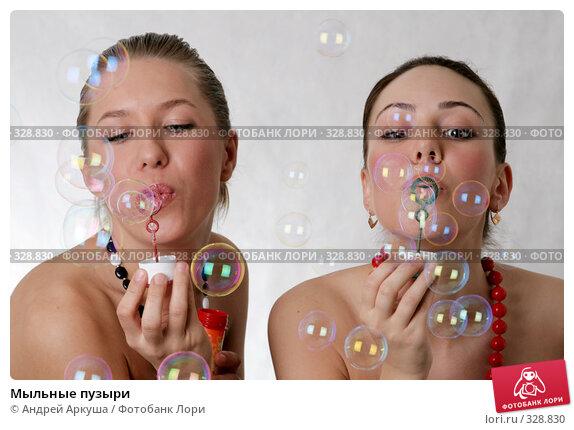 Мыльные пузыри, фото № 328830, снято 5 апреля 2008 г. (c) Андрей Аркуша / Фотобанк Лори