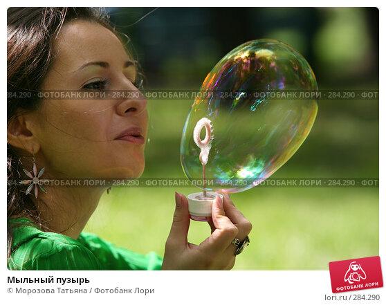 Купить «Мыльный пузырь», фото № 284290, снято 21 июля 2007 г. (c) Морозова Татьяна / Фотобанк Лори