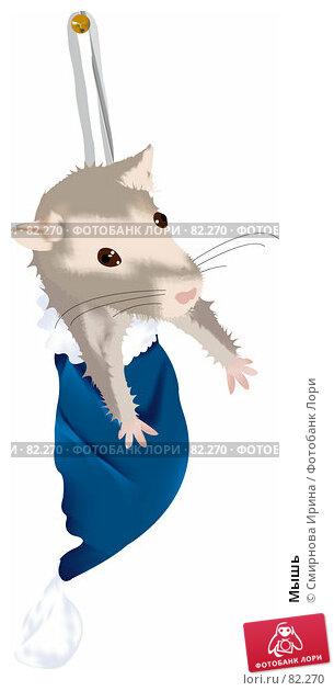 Мышь, иллюстрация № 82270 (c) Смирнова Ирина / Фотобанк Лори