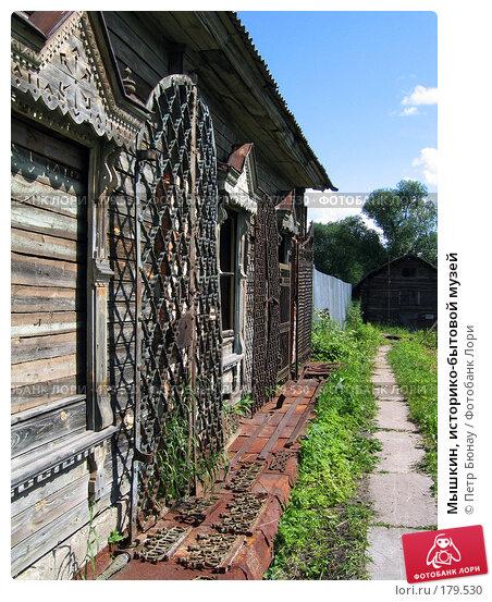 Мышкин, историко-бытовой музей, фото № 179530, снято 10 июля 2004 г. (c) Петр Бюнау / Фотобанк Лори