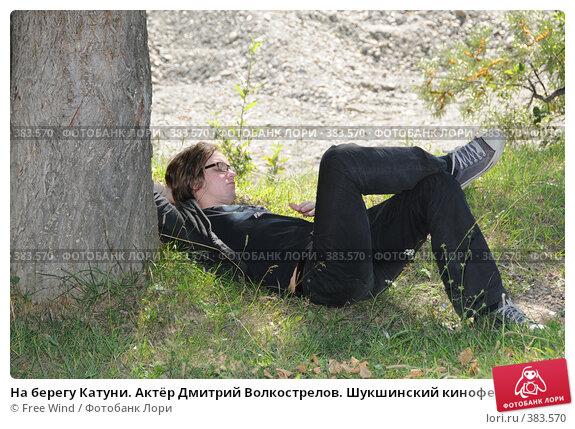Волкострелов дмитрий фото