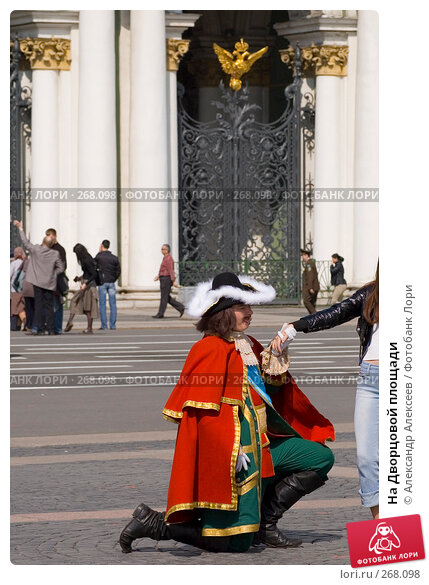 На Дворцовой площади, эксклюзивное фото № 268098, снято 29 апреля 2008 г. (c) Александр Алексеев / Фотобанк Лори