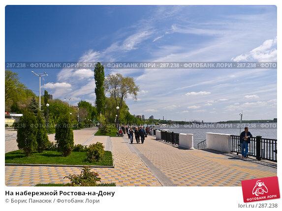 На набережной Ростова-на-Дону, фото № 287238, снято 8 мая 2008 г. (c) Борис Панасюк / Фотобанк Лори