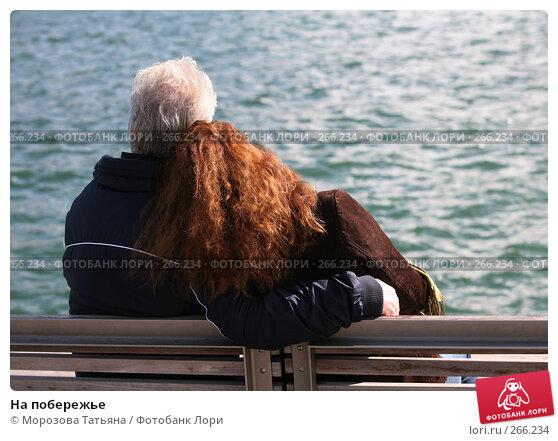 На побережье, фото № 266234, снято 20 апреля 2008 г. (c) Морозова Татьяна / Фотобанк Лори