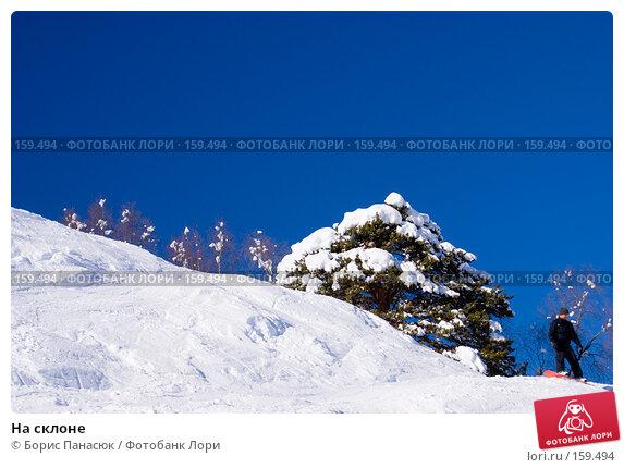На склоне, фото № 159494, снято 15 декабря 2007 г. (c) Борис Панасюк / Фотобанк Лори