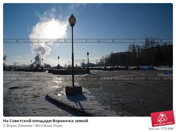 На Советской площади Воронежа зимой, фото № 173994, снято 30 декабря 2007 г. (c) Борис Панасюк / Фотобанк Лори