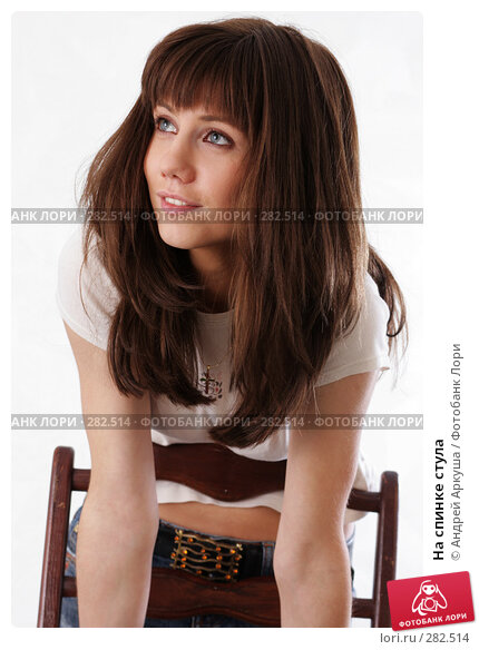 Купить «На спинке стула», фото № 282514, снято 19 февраля 2008 г. (c) Андрей Аркуша / Фотобанк Лори