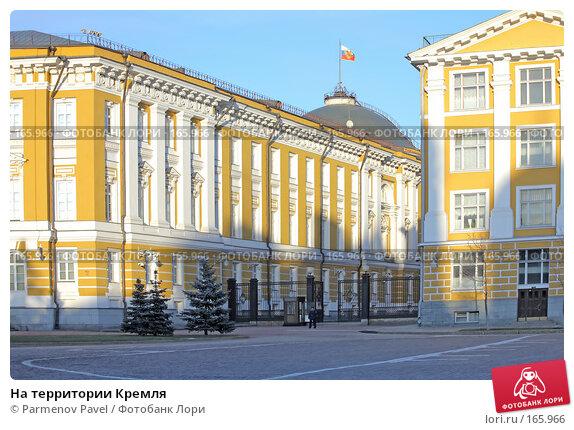 На территории Кремля, фото № 165966, снято 23 декабря 2007 г. (c) Parmenov Pavel / Фотобанк Лори