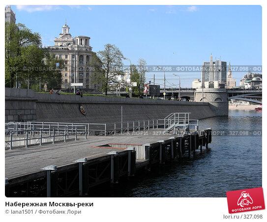 Набережная Москвы-реки, эксклюзивное фото № 327098, снято 27 апреля 2008 г. (c) lana1501 / Фотобанк Лори