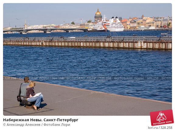 Набережная Невы. Санкт-Петербург, эксклюзивное фото № 328258, снято 19 июня 2008 г. (c) Александр Алексеев / Фотобанк Лори