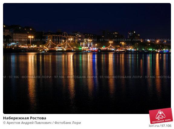 Набережная Ростова, фото № 97106, снято 20 августа 2017 г. (c) Арестов Андрей Павлович / Фотобанк Лори