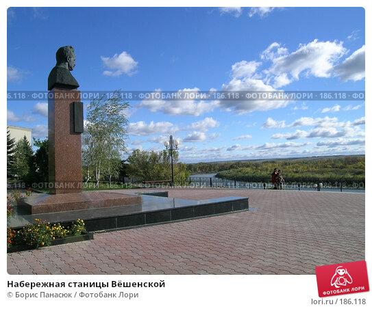 Набережная станицы Вёшенской, фото № 186118, снято 8 сентября 2006 г. (c) Борис Панасюк / Фотобанк Лори