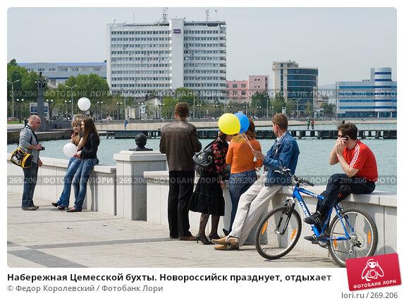 Набережная Цемесской бухты. Новороссийск празднует, отдыхает, фото № 269206, снято 1 мая 2008 г. (c) Федор Королевский / Фотобанк Лори