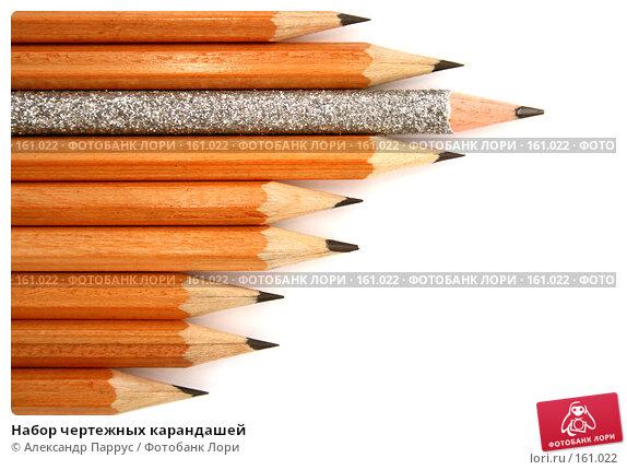 Купить «Набор чертежных карандашей», фото № 161022, снято 9 октября 2006 г. (c) Александр Паррус / Фотобанк Лори