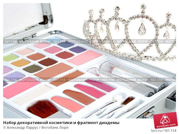 Набор декоративной косметики и фрагмент диадемы, фото № 161114, снято 25 июня 2007 г. (c) Александр Паррус / Фотобанк Лори