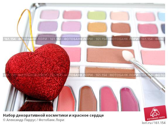 Купить «Набор декоративной косметики и красное сердце», фото № 161154, снято 25 июня 2007 г. (c) Александр Паррус / Фотобанк Лори