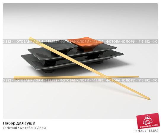 Набор для суши, иллюстрация № 113882 (c) Hemul / Фотобанк Лори