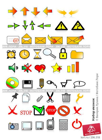 Набор иконок, иллюстрация № 206318 (c) Валерия Потапова / Фотобанк Лори