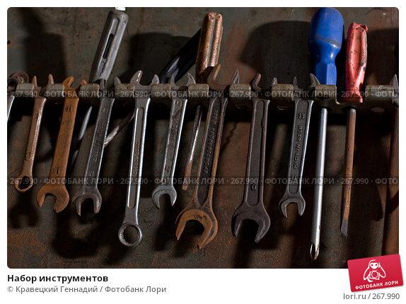 Набор инструментов, фото № 267990, снято 8 октября 2005 г. (c) Кравецкий Геннадий / Фотобанк Лори