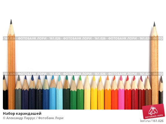 Набор карандашей, фото № 161026, снято 9 октября 2006 г. (c) Александр Паррус / Фотобанк Лори
