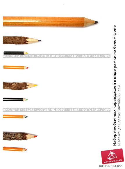 Набор необычных карандашей в виде рамки на белом фоне, фото № 161058, снято 30 сентября 2006 г. (c) Александр Паррус / Фотобанк Лори