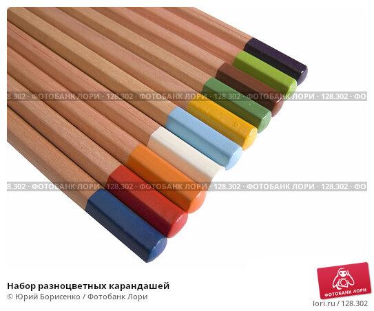 Набор разноцветных карандашей, фото № 128302, снято 26 апреля 2017 г. (c) Юрий Борисенко / Фотобанк Лори