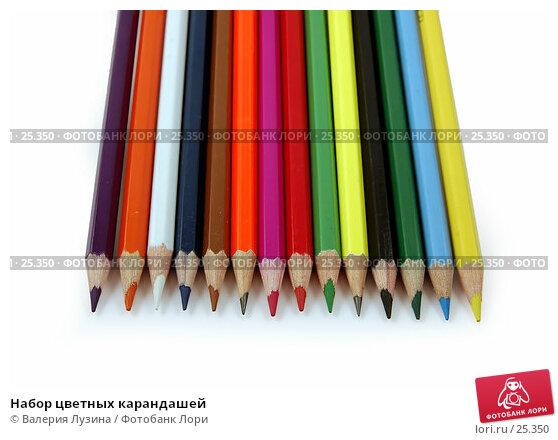 Набор цветных карандашей, фото № 25350, снято 20 марта 2007 г. (c) Валерия Потапова / Фотобанк Лори