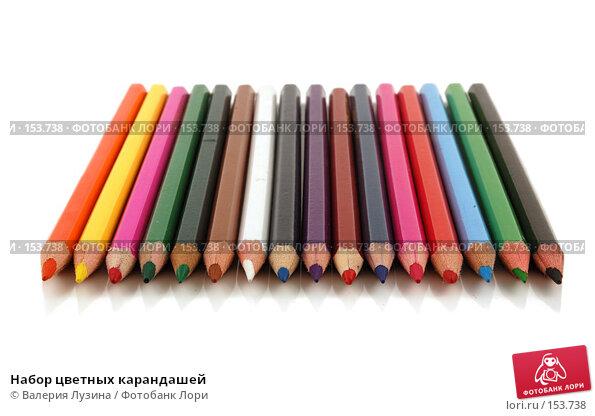 Набор цветных карандашей, фото № 153738, снято 19 декабря 2007 г. (c) Валерия Потапова / Фотобанк Лори