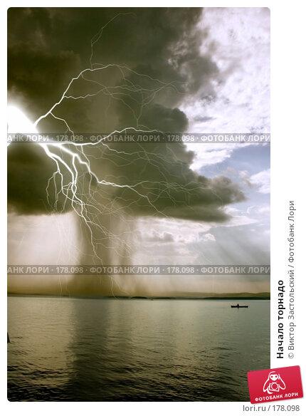 Начало торнадо, фото № 178098, снято 8 июля 2007 г. (c) Виктор Застольский / Фотобанк Лори