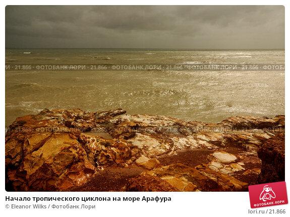 Начало тропического циклона на море Арафура, фото № 21866, снято 1 апреля 2007 г. (c) Eleanor Wilks / Фотобанк Лори