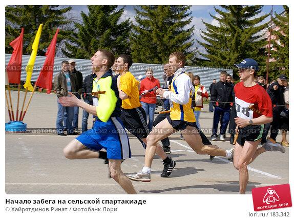 Начало забега на сельской спартакиаде, фото № 183342, снято 5 мая 2007 г. (c) Хайрятдинов Ринат / Фотобанк Лори