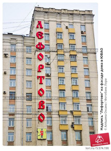 Справка от фтизиатра Лефортово Справка для работы в Москве и МО Марьина Роща