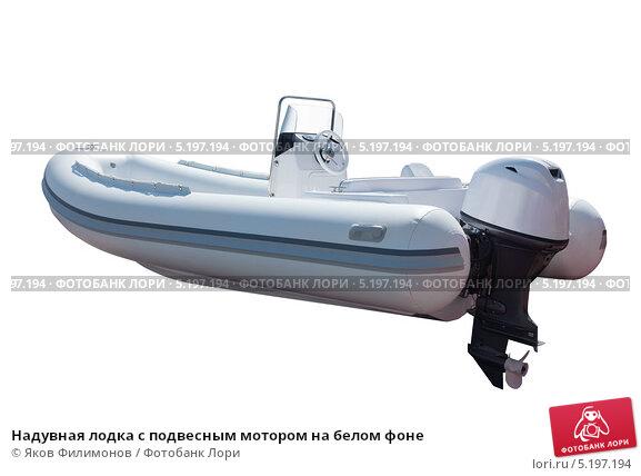 управление надувной лодкой с подвесным мотором