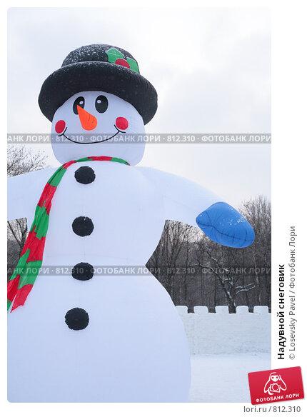 Купить «Надувной снеговик», фото № 812310, снято 8 января 2009 г. (c) Losevsky Pavel / Фотобанк Лори