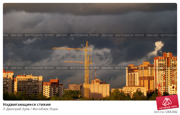 Надвигающиеся стихия, фото № 284042, снято 1 января 2007 г. (c) Дмитрий Зуев / Фотобанк Лори