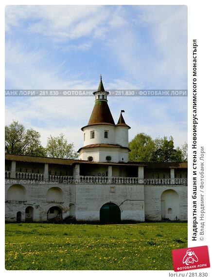 Надвратная башня и стена Новоиерусалимского монастыря, фото № 281830, снято 10 мая 2008 г. (c) Влад Нордвинг / Фотобанк Лори
