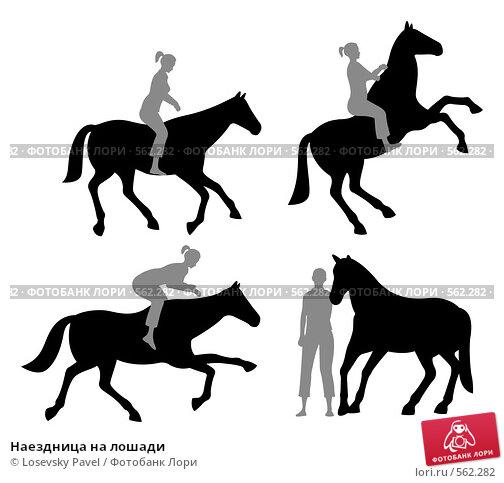 Наездница на лошади, иллюстрация № 562282 (c) Losevsky Pavel / Фотобанк Лори